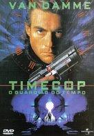 Timecop - Brazilian Movie Cover (xs thumbnail)