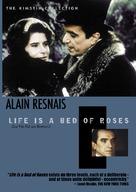 Vie est un roman, La - Movie Cover (xs thumbnail)