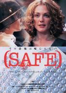 Safe - Japanese Movie Poster (xs thumbnail)