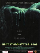 House of Wax - Polish Movie Poster (xs thumbnail)