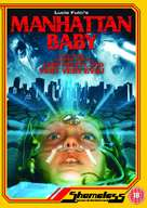 Manhattan Baby - British DVD cover (xs thumbnail)