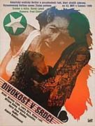 Wild At Heart - Slovak Movie Poster (xs thumbnail)