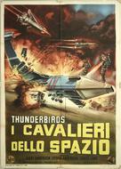 Thunderbirds Are GO - Italian Movie Poster (xs thumbnail)