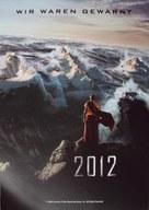 2012 - German Movie Poster (xs thumbnail)