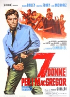 Sette donne per i MacGregor - Italian Movie Poster (xs thumbnail)