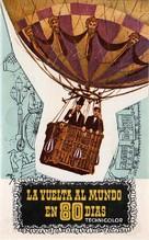 Around the World in Eighty Days - Spanish Movie Poster (xs thumbnail)