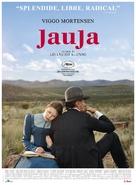 Jauja - French Movie Poster (xs thumbnail)