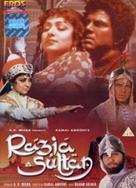 Razia Sultan - British DVD cover (xs thumbnail)