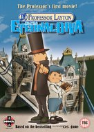 Professor Layton and the Eternal Diva - British Movie Cover (xs thumbnail)