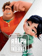 Ralph Breaks the Internet - Video on demand movie cover (xs thumbnail)