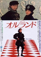 Orlando - Japanese Movie Poster (xs thumbnail)