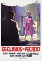 An American Dream - Spanish Movie Poster (xs thumbnail)