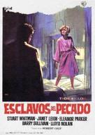 An American Dream - Spanish Movie Poster (xs thumbnail)