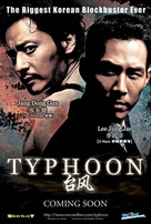 Typhoon - Movie Poster (xs thumbnail)