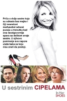 In Her Shoes - Serbian DVD cover (xs thumbnail)