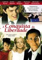 Wah-Wah - Brazilian DVD cover (xs thumbnail)