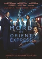 Murder on the Orient Express - Austrian Movie Poster (xs thumbnail)