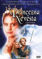 The Princess Bride - Slovak DVD movie cover (xs thumbnail)