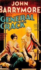 General Crack - Movie Poster (xs thumbnail)