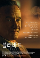 Boulevard - South Korean Movie Poster (xs thumbnail)