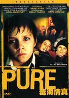Pure - Hong Kong Movie Poster (xs thumbnail)