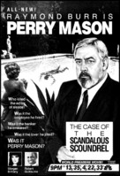 Perry Mason: The Case of the Scandalous Scoundrel - poster (xs thumbnail)