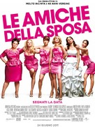 Bridesmaids - Italian Movie Poster (xs thumbnail)