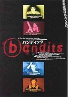 Bandits - Japanese Movie Poster (xs thumbnail)