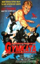 Gymkata - Polish Movie Cover (xs thumbnail)