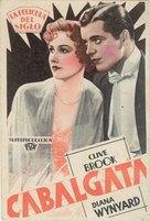 Cavalcade - Spanish Movie Poster (xs thumbnail)
