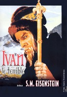 Ivan Groznyy I - French DVD movie cover (xs thumbnail)