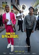 America Wild - South Korean Combo poster (xs thumbnail)