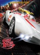 Speed Racer - Swedish poster (xs thumbnail)