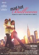 Mad Hot Ballroom - Swiss poster (xs thumbnail)