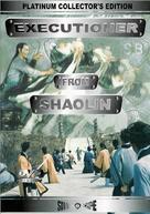 Hung Hsi-Kuan - Movie Cover (xs thumbnail)