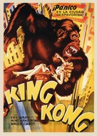 King Kong - Argentinian Movie Poster (xs thumbnail)