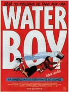 The Waterboy - French Movie Poster (xs thumbnail)
