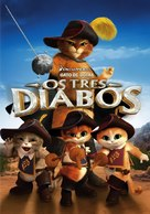 Puss in Boots: The Three Diablos - Brazilian Movie Cover (xs thumbnail)