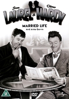 Blotto - British DVD movie cover (xs thumbnail)