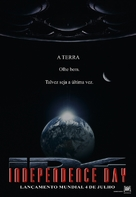 Independence Day - Brazilian Movie Poster (xs thumbnail)