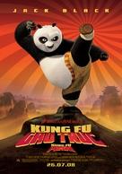 Kung Fu Panda - Vietnamese Movie Poster (xs thumbnail)