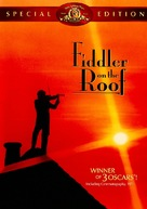 Fiddler on the Roof - Movie Cover (xs thumbnail)