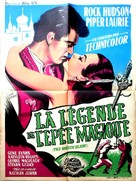 The Golden Blade - French Movie Poster (xs thumbnail)