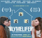 Lymelife - Movie Poster (xs thumbnail)
