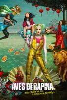 Harley Quinn: Birds of Prey - Brazilian Movie Poster (xs thumbnail)