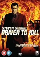 Driven to Kill - Movie Cover (xs thumbnail)
