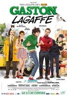 Gaston Lagaffe - French Movie Poster (xs thumbnail)