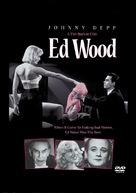 Ed Wood - DVD movie cover (xs thumbnail)