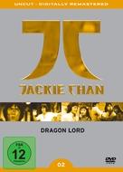 Dragon Lord - German DVD movie cover (xs thumbnail)