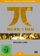 Lung siu yeh - German DVD movie cover (xs thumbnail)